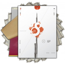 PAPEL PARA PLANTILLAS S8 RED 100pcs- 210x280mm
